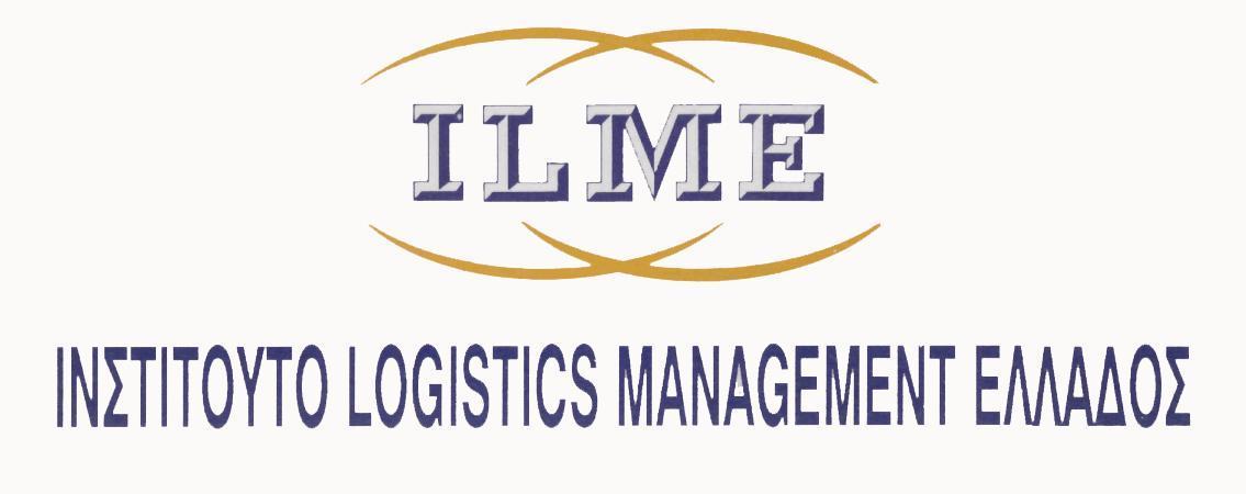 ILME1 (2)
