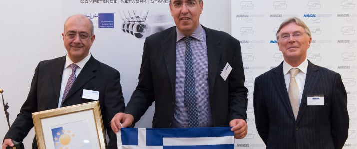Press Release: Greek Logistics at the top of Europe!