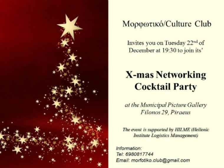 Invitation.ws