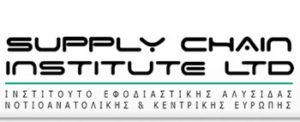 supply_chain_institute