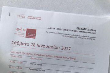 ELA Certification